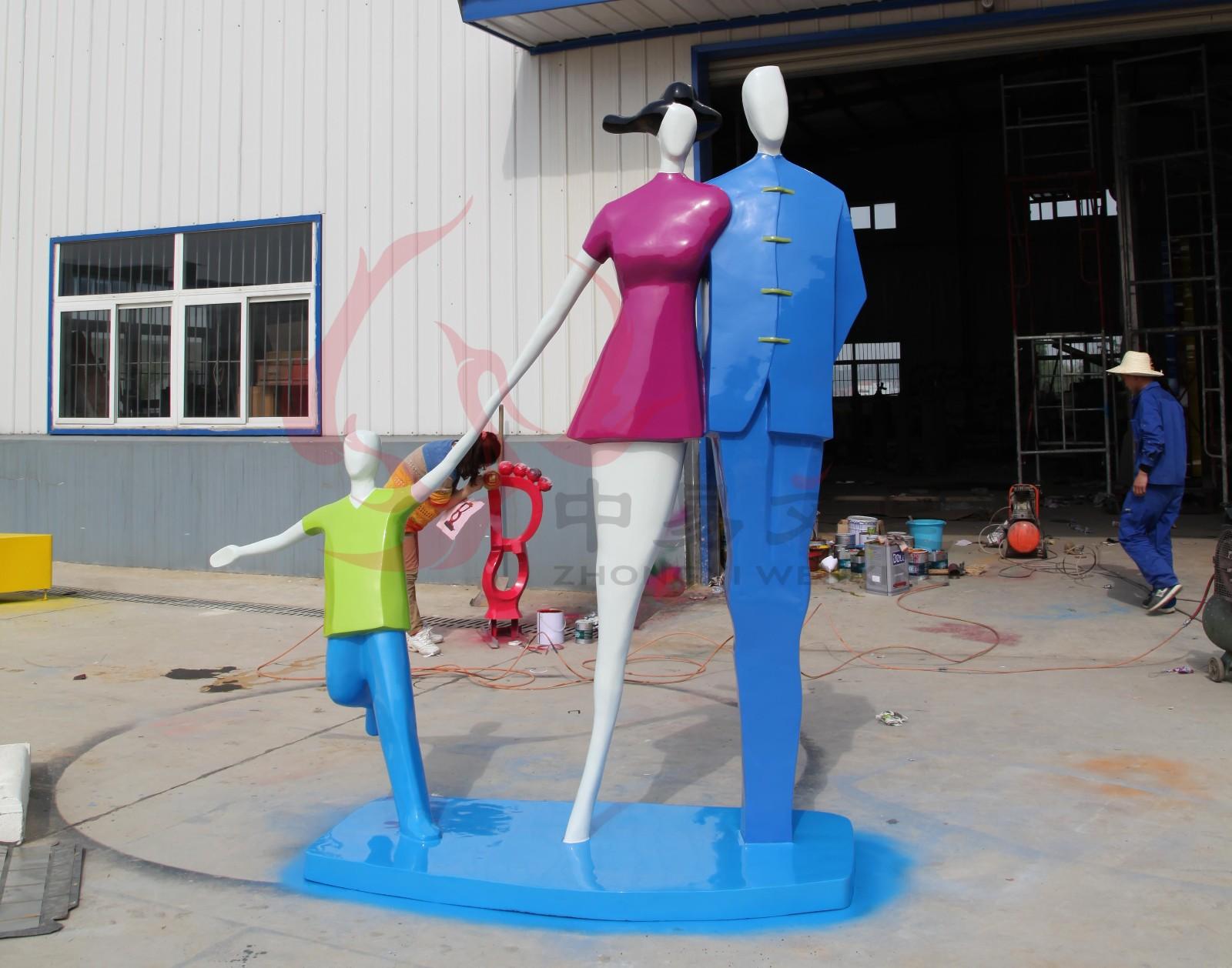 商业街雕塑小品